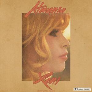 Almunia 歌手頭像