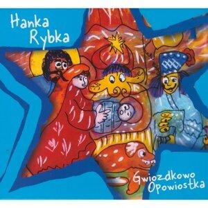 Hanka Rybka 歌手頭像