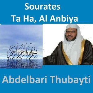 Abdelbari Thubayti 歌手頭像