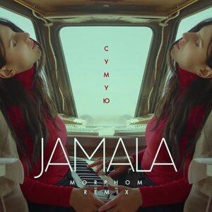 Jamala 歌手頭像
