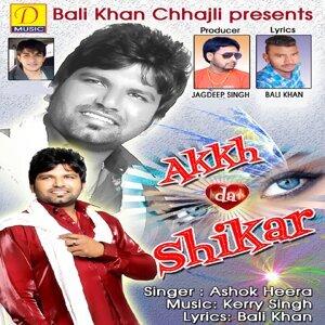 Ashok Heera 歌手頭像