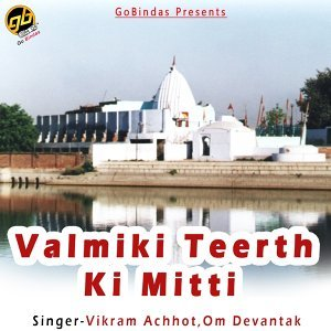 Vikram Achhot, Om Devantak アーティスト写真