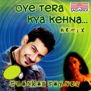 Shankar Sahney 歌手頭像