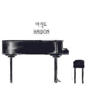 Ha Won (하원) 歌手頭像