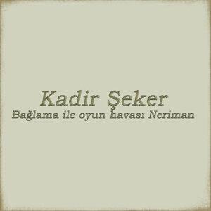 Kadir Şeker アーティスト写真
