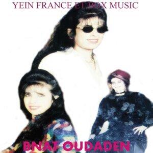Bnat Oudaden 歌手頭像