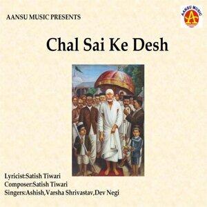 Ashish, Varsha Shrivastav, Dev Negi 歌手頭像