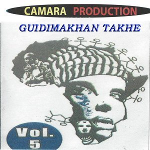 Gaye Tirera, Boubou Samba, Idrissa Magassi アーティスト写真