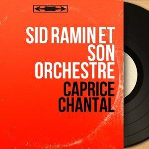 Sid Ramin et son orchestre アーティスト写真