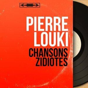Pierre Louki 歌手頭像