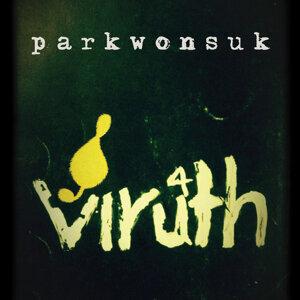Parkwonsuk アーティスト写真