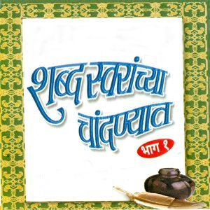 Asha Bhosale, Ravindra Sathe, Devki Pandit 歌手頭像
