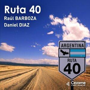 Daniel Diaz, Olga Barboza 歌手頭像