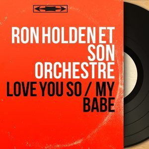 Ron Holden et son orchestre アーティスト写真