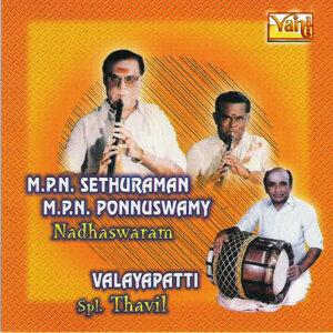 M. P. N. Sethuraman, M. P. N. Ponnuswamy アーティスト写真