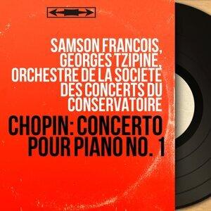 Samson François, Georges Tzipine, Orchestre de la Société des concerts du Conservatoire 歌手頭像