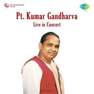 Pt. Kumar Gandharva アーティスト写真