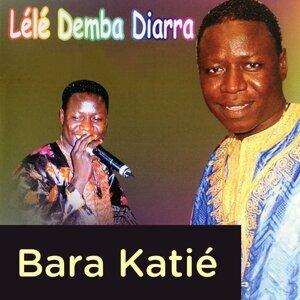 Lele Demba Diarra アーティスト写真