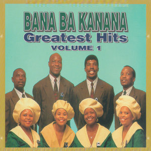 Bana Ba Kanana 歌手頭像