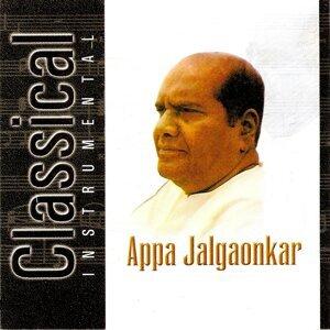 Appa Jalgaonkar アーティスト写真