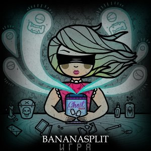 Banana Split 歌手頭像