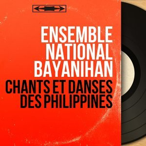 Ensemble national Bayanihan アーティスト写真