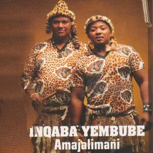 Inqaba Yembube 歌手頭像