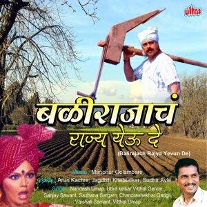 Manohar Golambare 歌手頭像