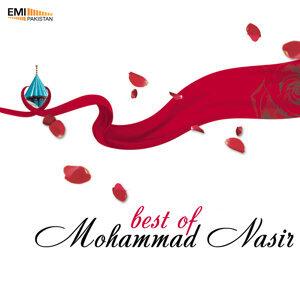 Mohammad Nasir 歌手頭像
