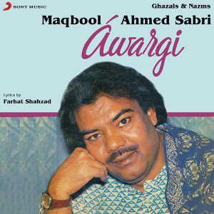 Maqbool Ahmed Sabri 歌手頭像