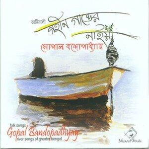 Gopal Bandopadhyay アーティスト写真