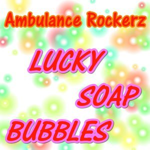 Ambulance Rockerz