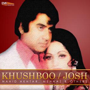 M. Ashraf & Master Inayat Hussain 歌手頭像