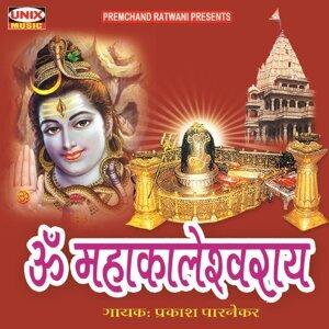 Prakash Parnerkar 歌手頭像