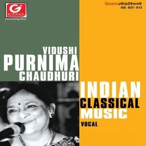 Vidushi Purnima Chaudhuri 歌手頭像