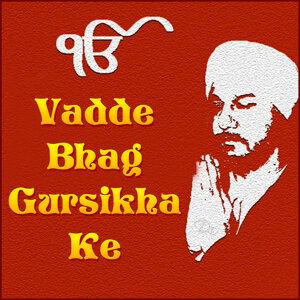 Bhai Gurinder Singh Jammu Wale 歌手頭像