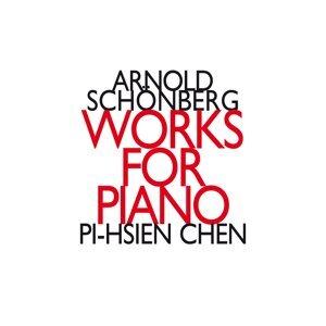 Pi-Hsien Chen アーティスト写真