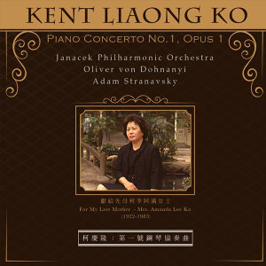 Kent Liaong Ko 歌手頭像