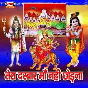 Pawan Bhatiya 歌手頭像