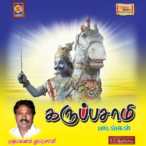 Pushpavanam Kuppusamy, Prabakar, Veeramani Raju 歌手頭像
