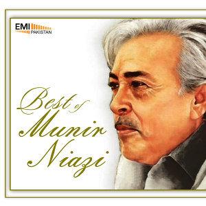 Munir Niazi 歌手頭像