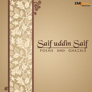 Saif uddin Saif アーティスト写真