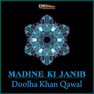 Doolah Khan Qawal 歌手頭像