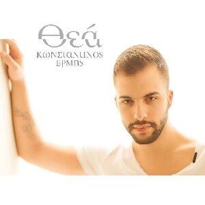 Konstantinos Ermis 歌手頭像
