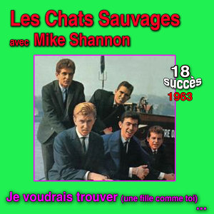 Les Chats Sauvages avec Mike Shannon アーティスト写真
