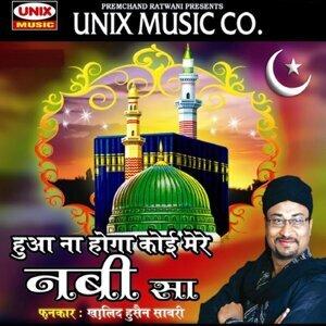 Khalid Hussain Sabri 歌手頭像