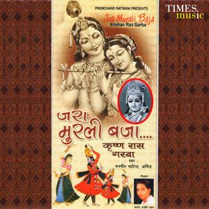 Manmeet Bhatia, Arpita 歌手頭像