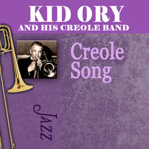 Kid Ory & His Creole Band アーティスト写真