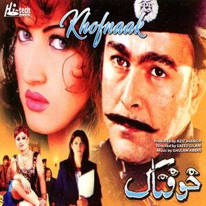 Ghulam Abbas 歌手頭像