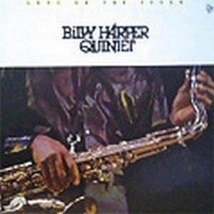 Billy Harper /Billy Harper Quintet 歌手頭像